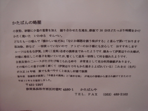 DSC03562_20121228175741.jpg