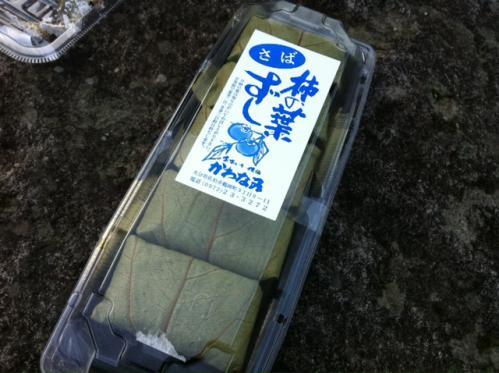 1_20121113121144.jpg