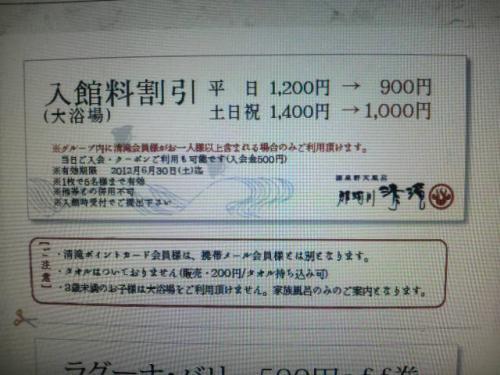 2012060711240000.jpg