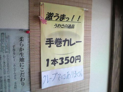2012101910480001.jpg