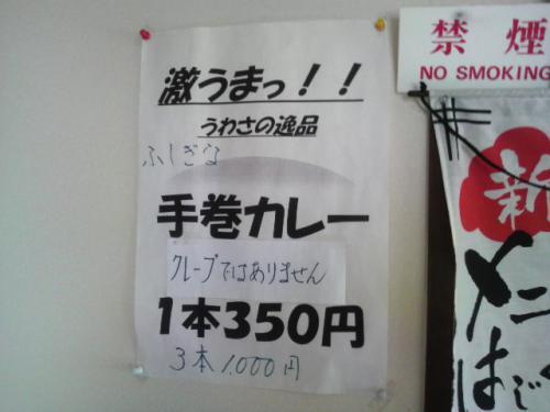 2012101910500001.jpg