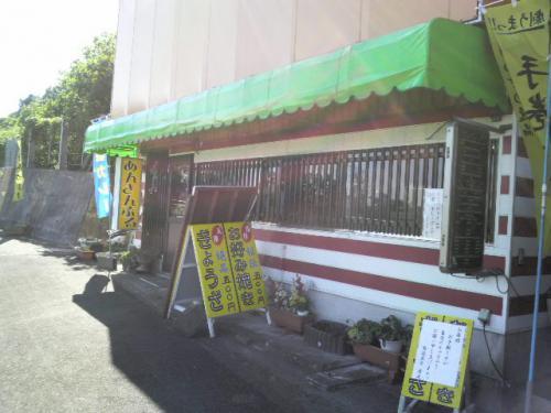 2012101910540000.jpg