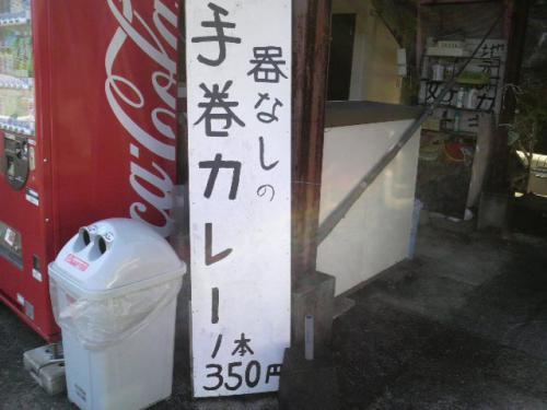 2012101910540001.jpg