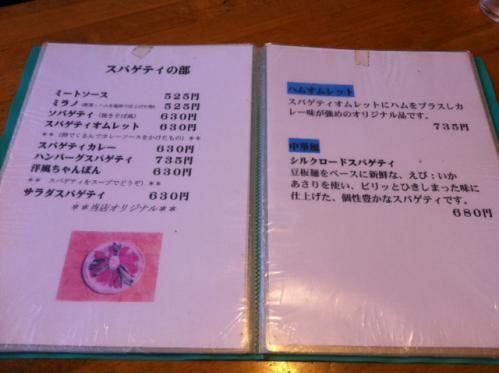 9_20121001223104.jpg