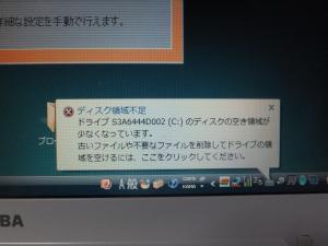 DSCF1981_convert_20121116221925.jpg