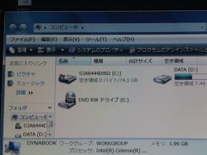 DSCF1985_convert_20121116222030.jpg