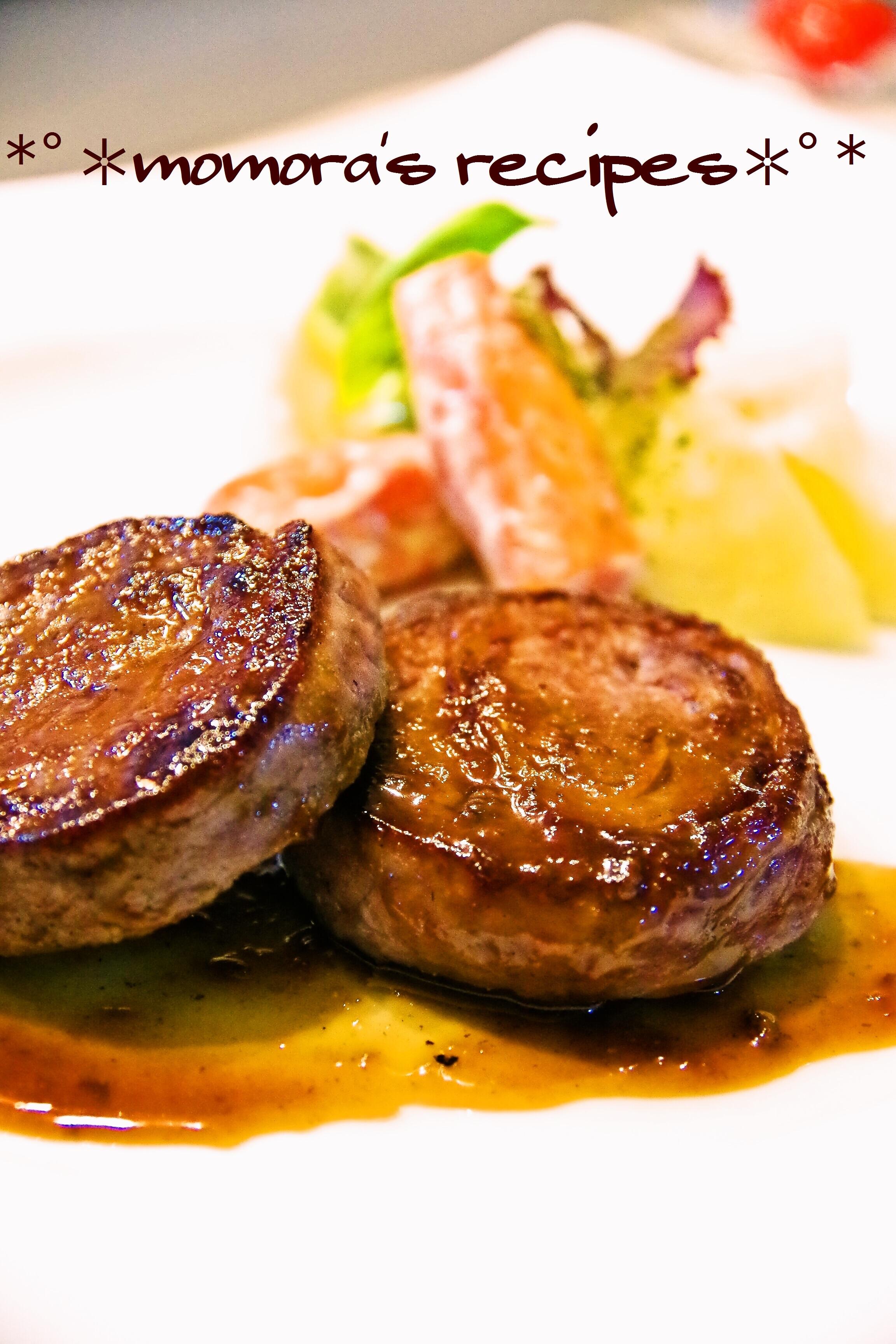 薄切り牛肉で簡単♪ジューシーロールステーキ