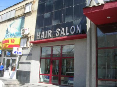 MongolianHairSalon