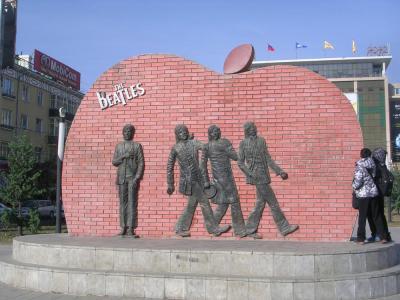 BeatlesUB