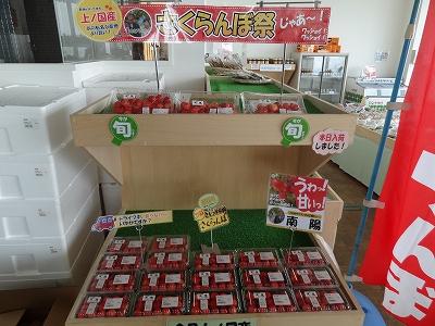 上ノ国町物産センター