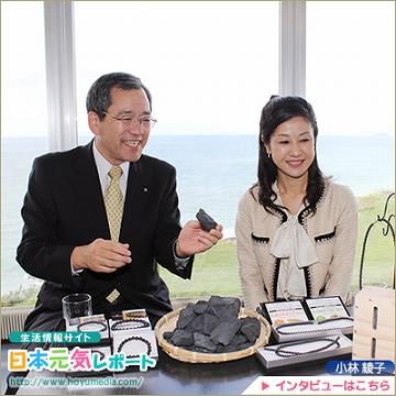 生活情報サイト「日本元気レポート」