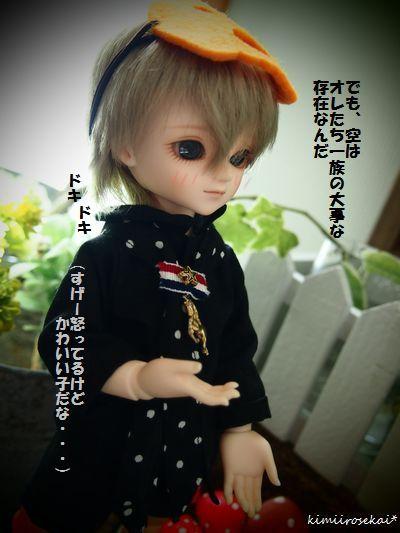 004_20121020192132.jpg