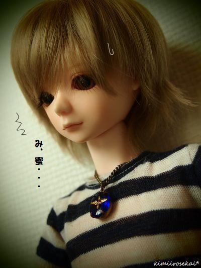 013_20121021223340.jpg