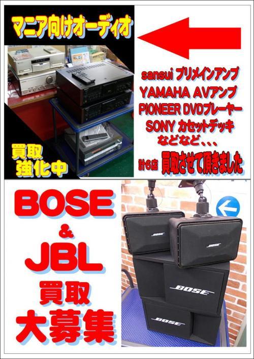 ブログ用オーディオ5