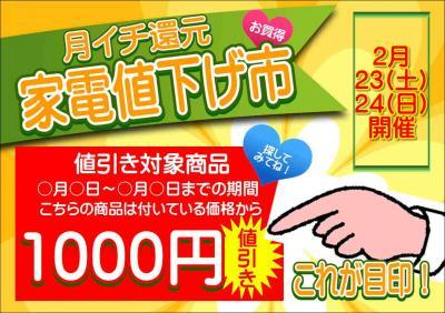 convert_20130218101851.jpg