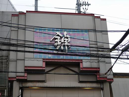 121027-17.jpg