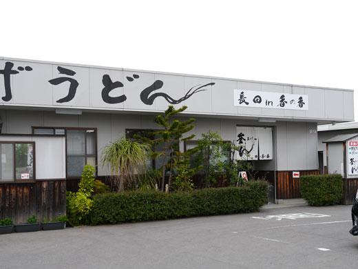 12519-33.jpg