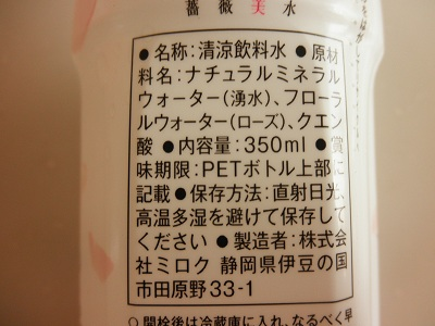 P1150025.jpg