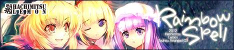 rainbowbig