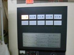 Cimg0080 (2)_short