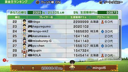 021_convert_20120824144200[1]
