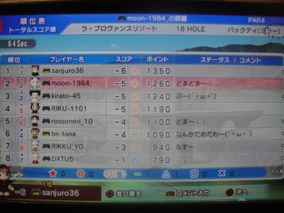 017_convert_20130108164308[1]