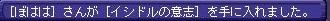 TWCI_2012_8_9_0_47_41.jpg