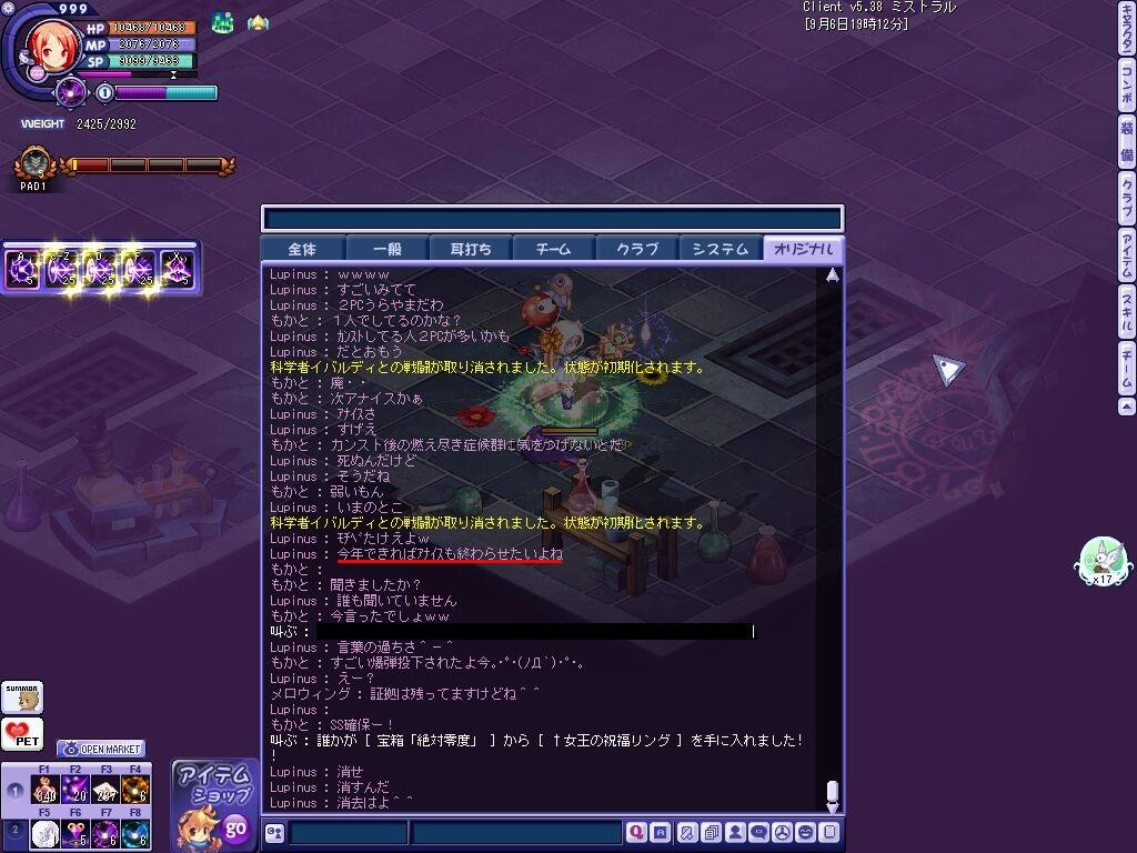 TWCI_2012_9_6_19_12_11.jpg