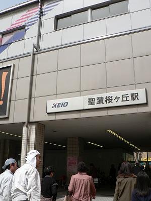 東京 007