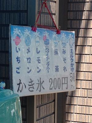写真 2013-07-07 14 11 30