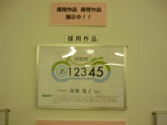 P1130447_convert_20120826185912.jpg
