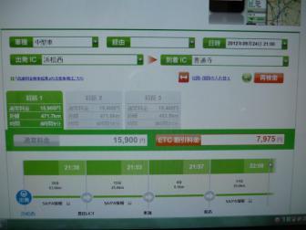 P1130940_convert_20120924211711.jpg