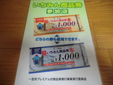 001_convert_20120907231323.jpg