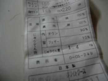 010_convert_20121014203252.jpg