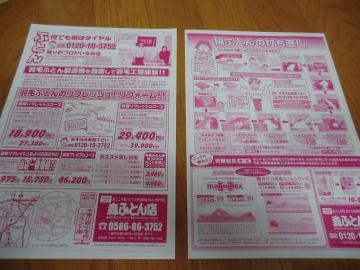 249_convert_20120926200945.jpg