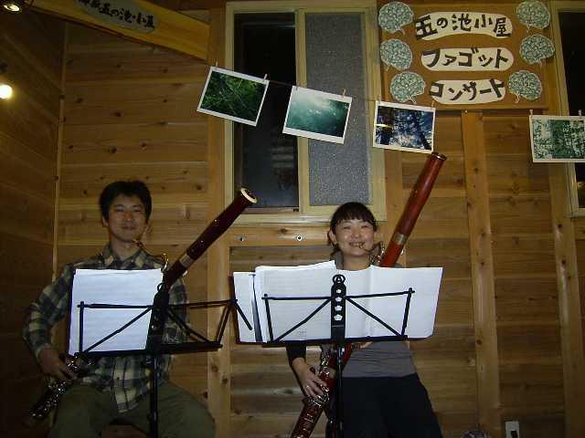 五の池小屋コンサート