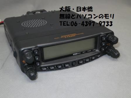 FT-8800H ヤエス 144/430MHz ハイパワーFMモービルトランシーバー YAESU 入荷です!