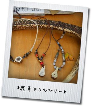 2012御殿場アートクラフトフェア (1)