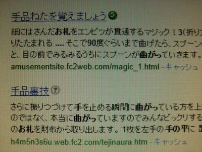 CIMG1644_convert_20120902231811.jpg