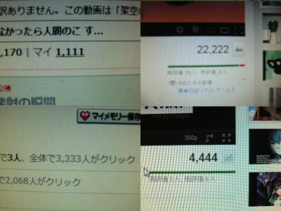 mo17_convert_20120723234853.png