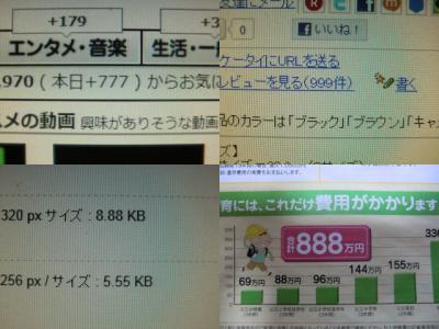 mo18_convert_20120723235001.png