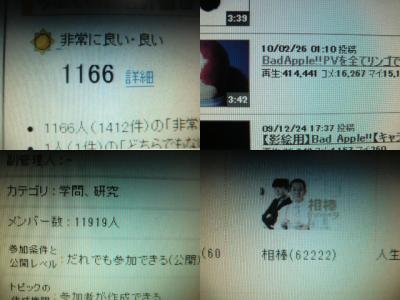 mo19_convert_20120723235025.png