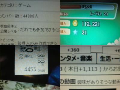 mo20_convert_20120723235047.png