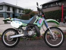 バイク乗り KDX First