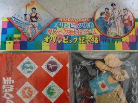2012_0721_224935-DSC00011_convert_20120722000944.jpg