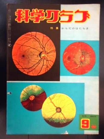 2012_1202_170929-DSC00437_convert_20121202174331.jpg