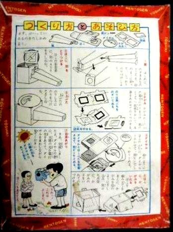 2012_1212_171912-DSC00490_convert_20121212191845.jpg