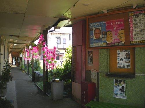 高田世界館4