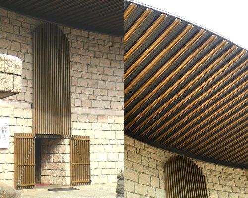 松濤美術館・玄関