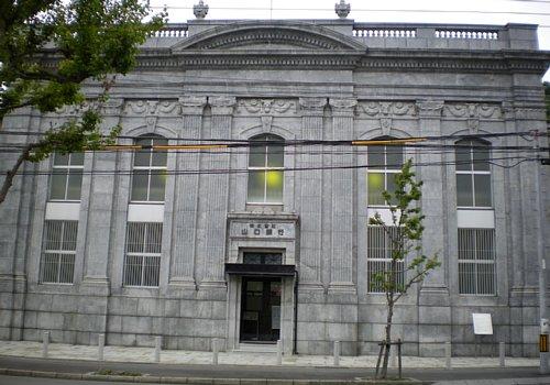 唐戸・山口銀行2
